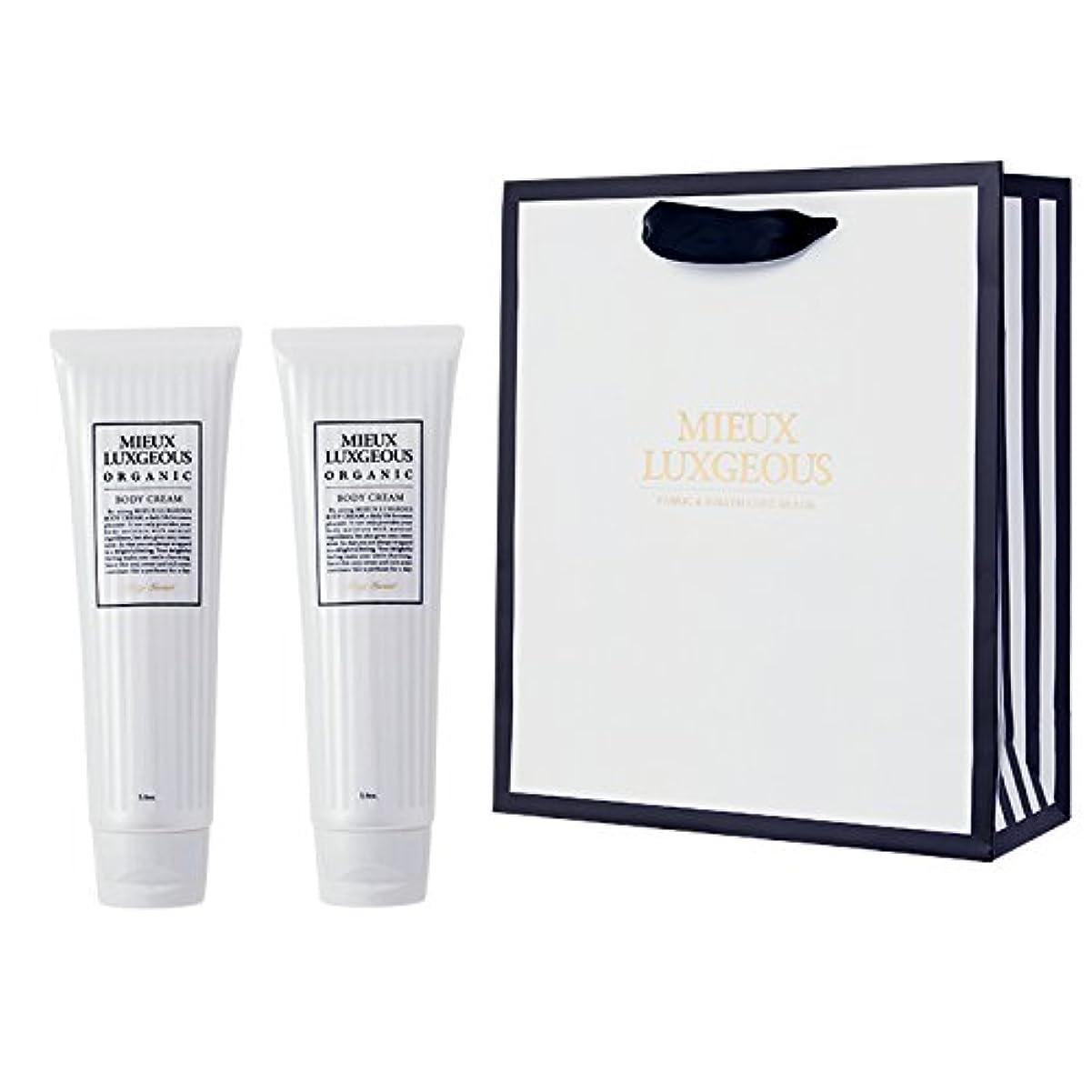 終了する抱擁敬礼ミューラグジャス Body Cream 2本set with Paperbag02