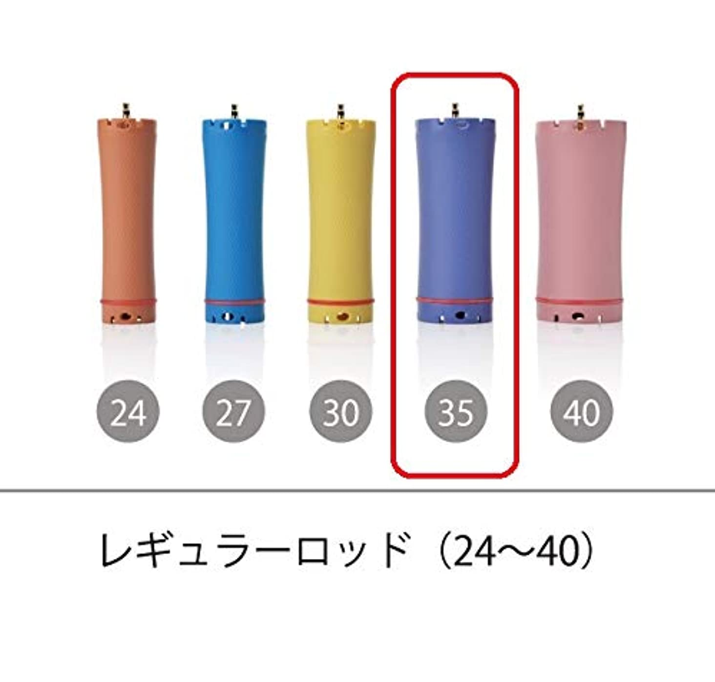 効能ある下に会議ソキウス 専用ロッド レギュラーロッド 35mm
