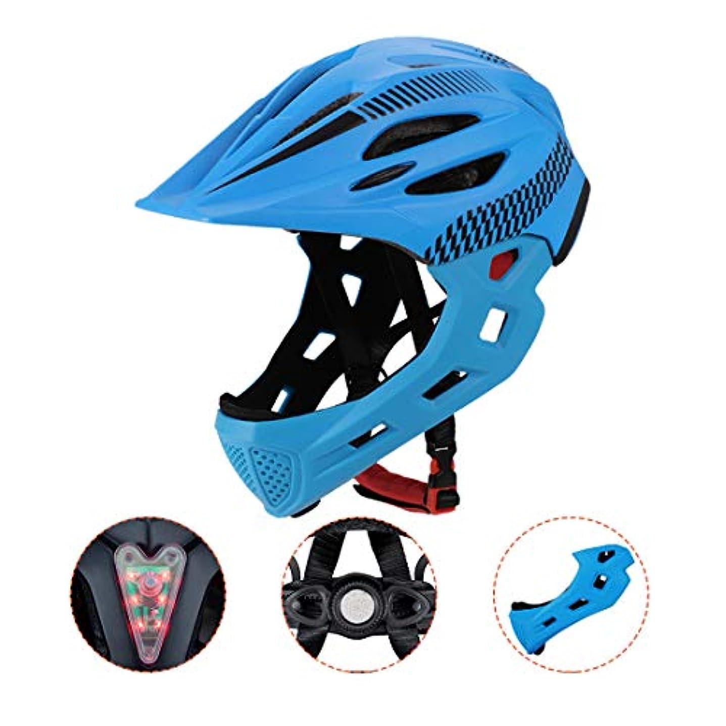 疑い者事業内容名誉ある子供のサイクリングヘルメットねじれホイールスライドガードヘルメット車のライトバランス車子供の青