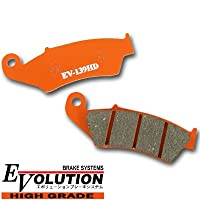 Evolution ハイグレード ブレーキパッド EV-139HD CRM250R AX-1 XLR250R