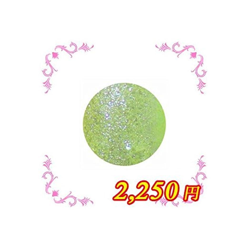 エイズ数学的なピッチアイスジェル カラージェル RE-410 パールイエロー 3g
