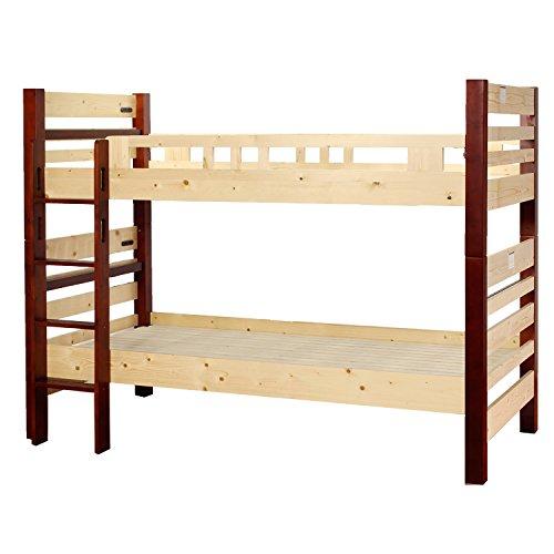 二段ベッド コンパクト