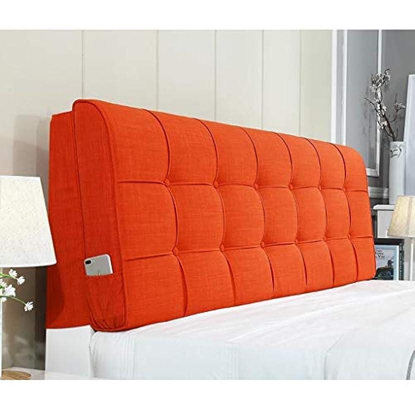 そんなにハム引き受けるベッドサイドクッションソフトバッグ大背もたれ木製ベッド背もたれ枕子供はバッグウエストパッドファブリックウォッシャブルに依存しています Zsetop (Color : D, Size : 150*58cm)