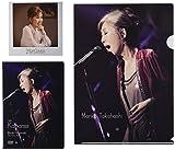 【メーカー特典あり】 MariCovers(初回限定盤)(2CD)+LIVE Katharsis(DVD)(W購入特典~クリアファイル付)