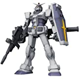 EXTENDED MS IN ACTION!! RX-78-3 G-3ガンダム