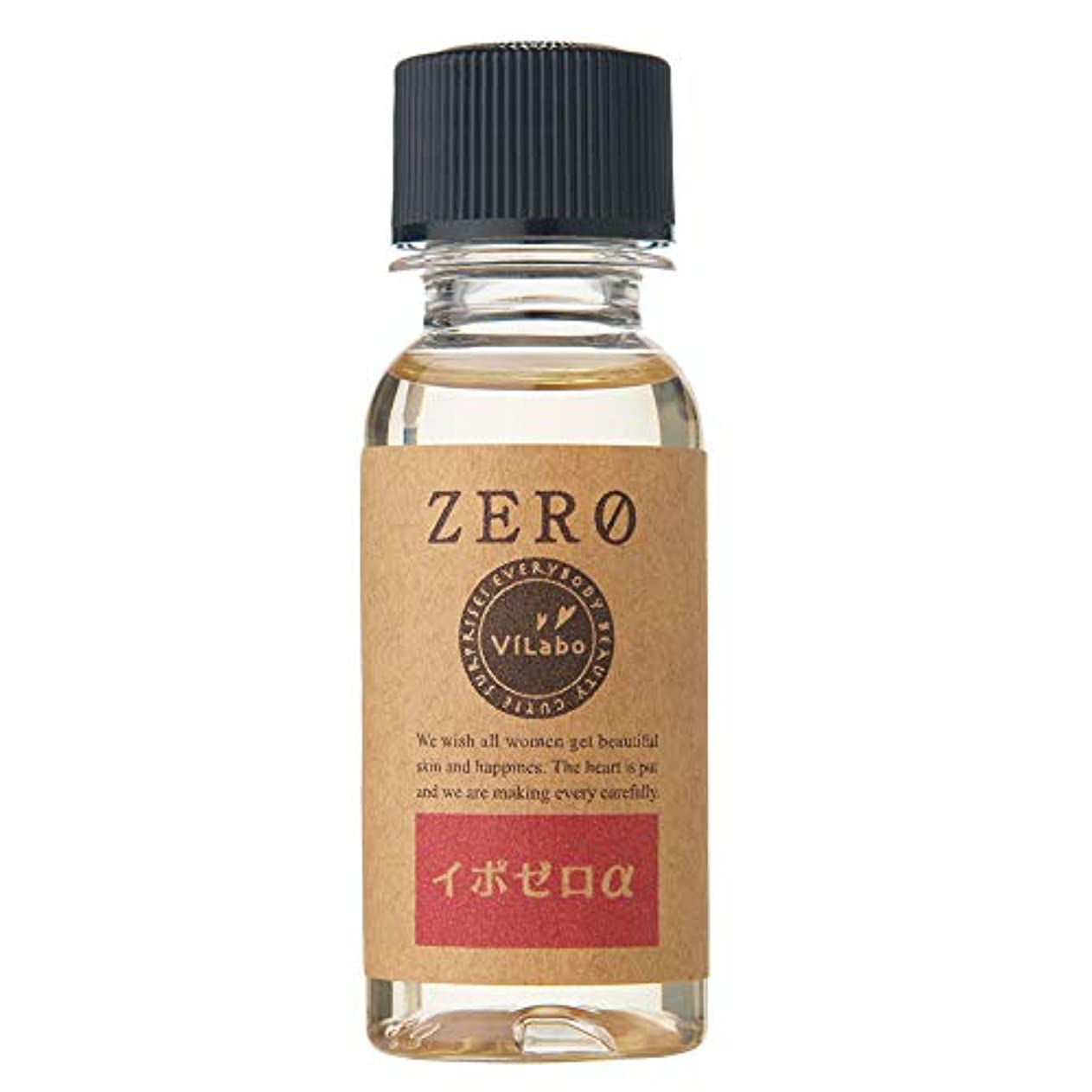 環境保護主義者用量一ViLabo ビラボ イポゼロα (エクストラA&H) 30ml ピーリング 先行美容液 ヨクイニンエキス