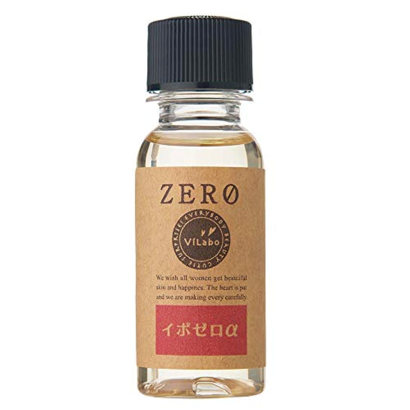 思慮のないびっくりするトラブルViLabo イポゼロα (販売名:エクストラA&H) 30ml ピーリング 先行美容液