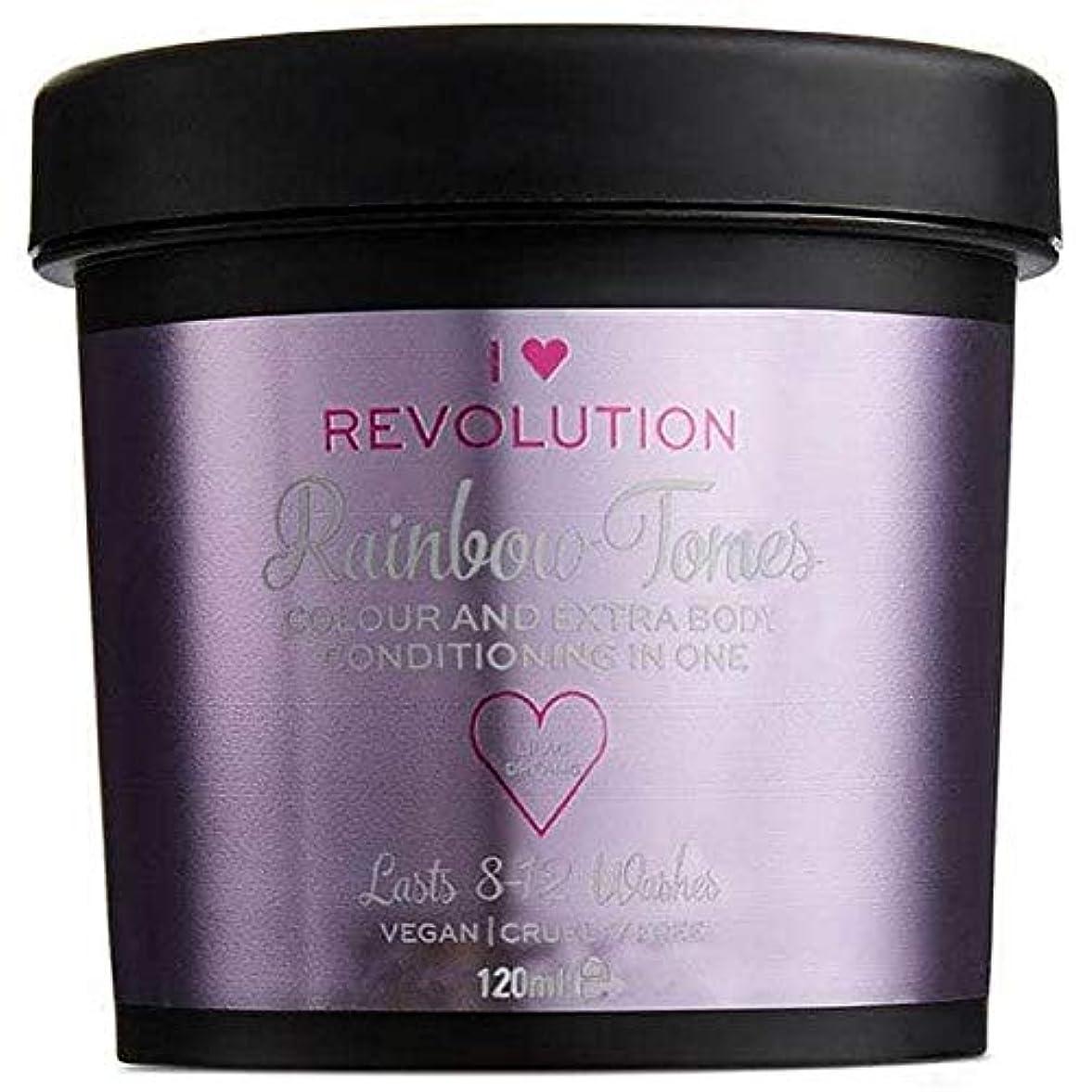兵士ペストリーグリース[I Heart Revolution ] 私の心の革命虹トーンライラック夢の120ミリリットル - I Heart Revolution Rainbow Tones Lilac Dreams 120ml [並行輸入品]