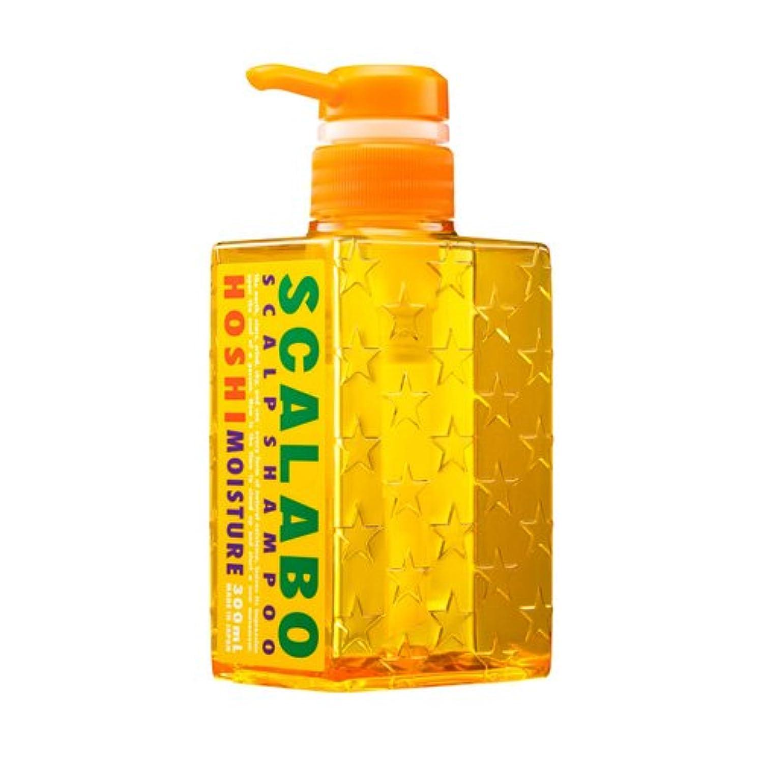 インスタンス周囲溶かすスカラボ 薬用スカルプシャンプー HOSHI 300ml