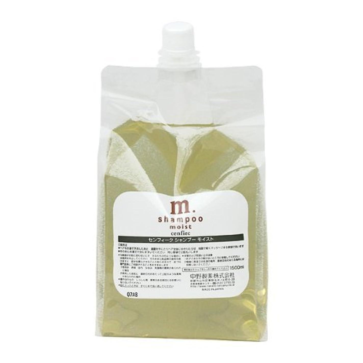 床を掃除する床を掃除する精査する中野製薬 センフィーク シャンプー モイスト レフィル 容量1500ml