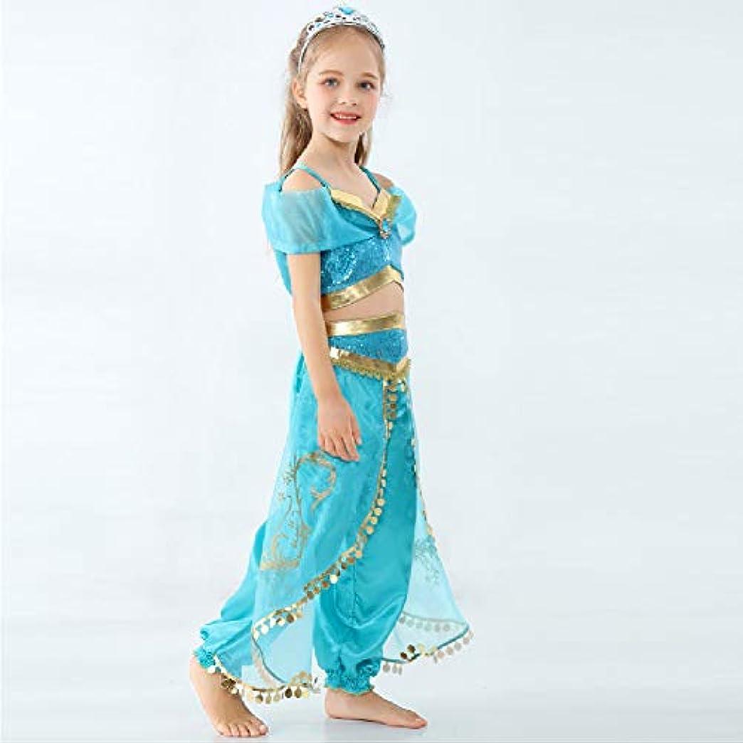 騒獲物主要な子供ダンスウェア ジャスミン コスプレ衣装 ドレス+ティアラ パーティー変装?仮装 (110)