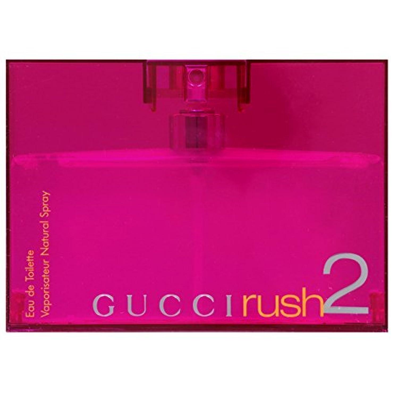 ブレスコース協力的グッチ ラッシュ2オードトワレスプレーEDT30ml GUCCI RUSH2 EDT