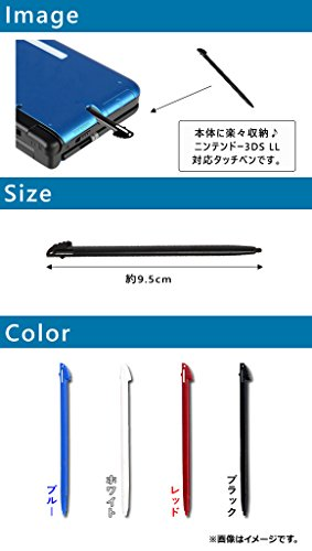 AP タッチペン ニンテンドー3DS/LL対応 周辺機器 本体収納 ブラック AP-TH744-BK