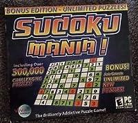 Sudoku Mania (PC CD) (輸入版)