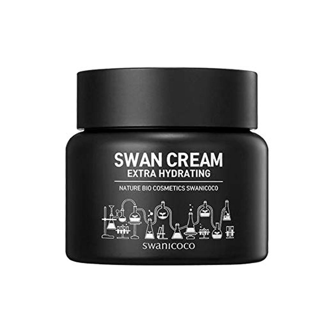 会社パッケージ自発的スワニーココ天然水分白鳥クリームブラック50ml、Swanicoco Natural Water Swan Cream Black 50ml [並行輸入品]