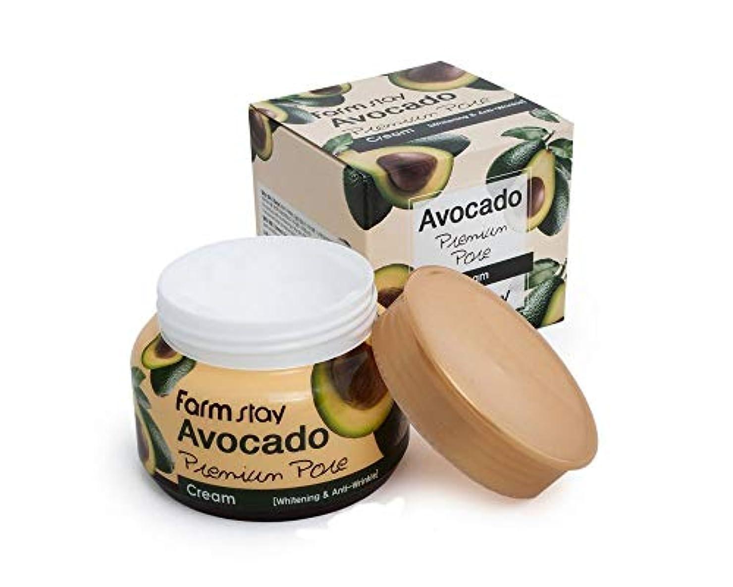 メイト食物枯渇するファームステイ[Farm Stay] アボカドプレミアムポアクリーム 100g / Avocado Premium Pore Cream