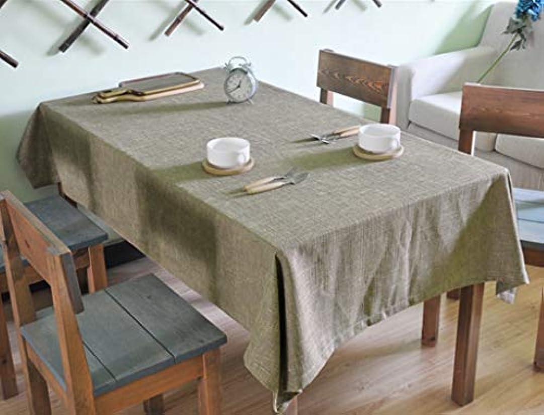 ピルファー独特のメンタルテーブルクロス、エレガントでエレガントなシンプルモダンコットンとリネンピュア顔料カラー肥厚テーブルクロスコーヒーテーブルクロステーブルクロス (Color : Brown, Size : 110*150cm)