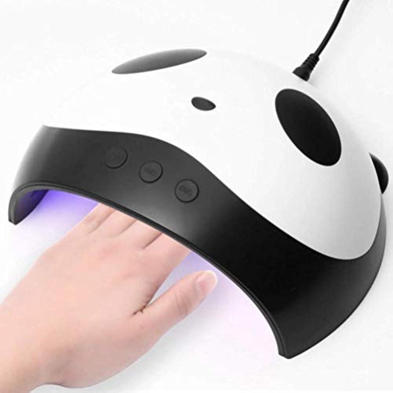 速記印刷するヘルメットFlymylion ネイルライト ジェルネイルドライヤー 硬化用 ジェルネイルuv/ledライト36W新型 マニキュア用具 硬化用 USB接続12ライト 3種類時間設定 可愛い パンダ形