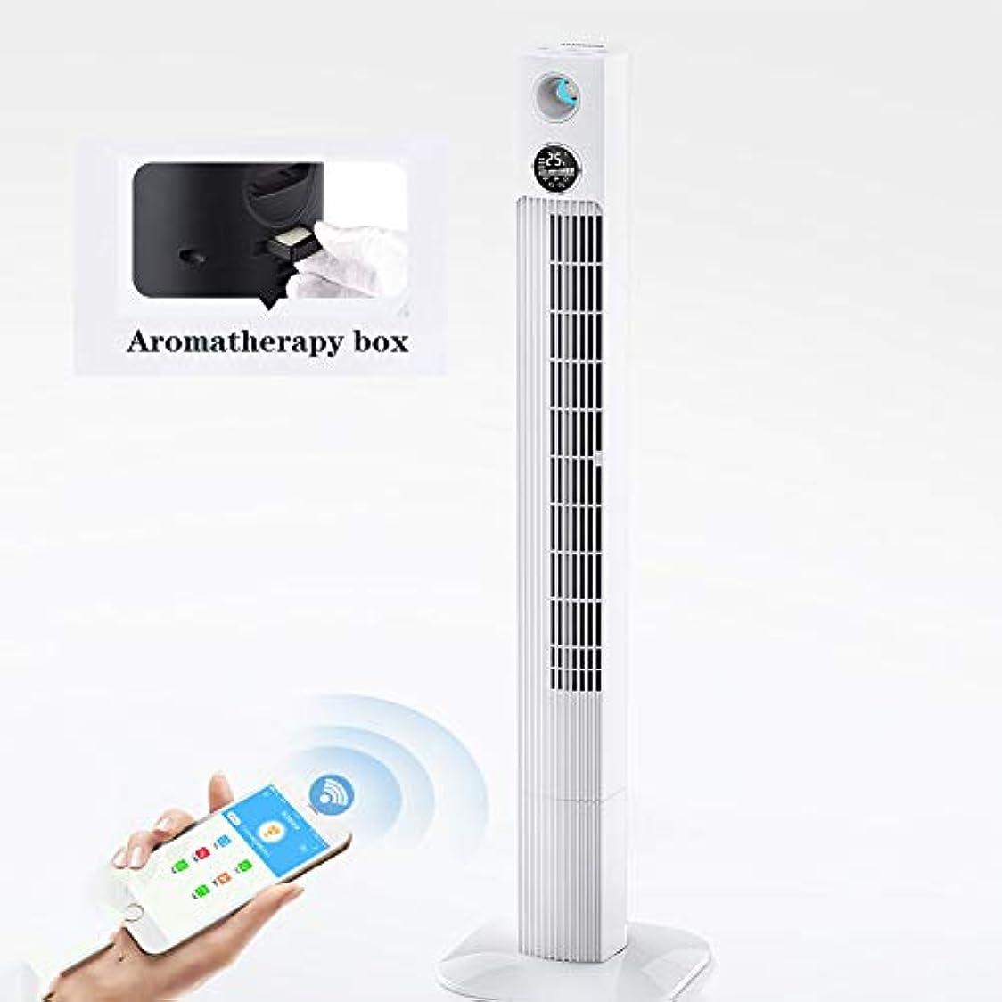 同一性ロータリーパラダイススリム扇風機 タワーファン 振動タワーファン空気清浄リモートコントロールは、Hdスクリーン温度モード表示を導くことができます,White