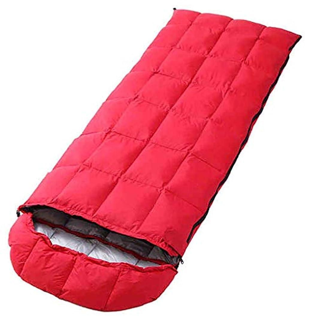 パーティションスパイラル批判一人寝袋暖かい3シーズン軽量屋外キャンプハイキング