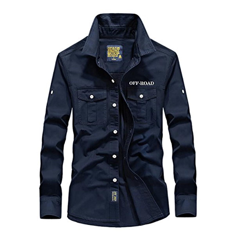 財団番号基準FEIDA 選べるボタン カラー ノーマル ボタン オックスシャツ 長袖 メンズ ワイシャツ カジュアル 全3色 S-4XL (S, ブルー)