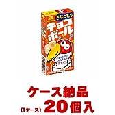 【ご注意!1ケース納品です】 森永製菓 チョコボール きなこもち 26g×20個入(1ケース)