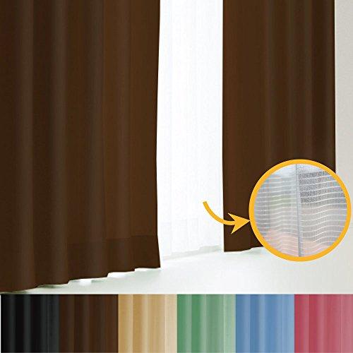 窓美人 エール 遮光性カーテン&UVカットミラーレース 各2枚 幅100×丈200(198)cm チョコレート