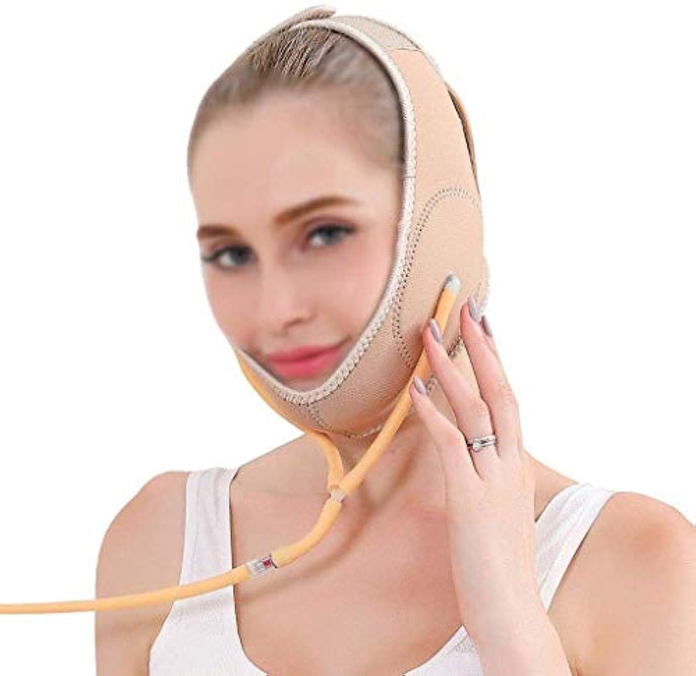 励起アリス寄託VフェイスマスクをFace身、FSMMフェイスリフティングバンデージ、膨張した圧力回復マスクリフティングタイトバンデージ、ダブルチンを削減(色:肌の色)