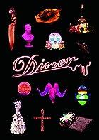 Diner ダイナー[Blu-ray 豪華版]