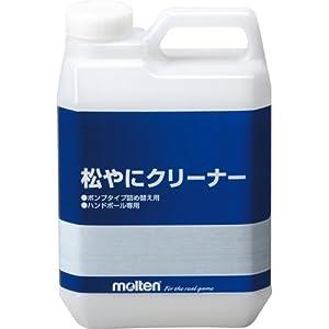 molten(モルテン) ハンドボール専用 松やにクリーナーポンプタイプ詰め替え RECPL