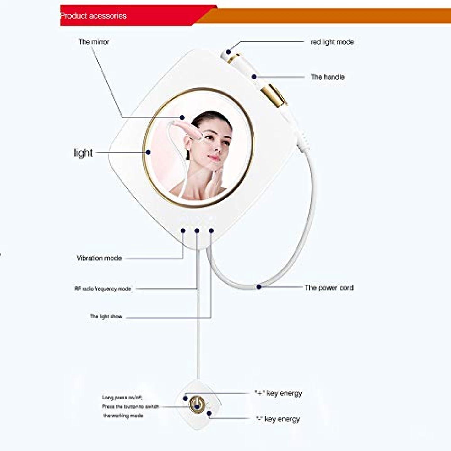 革命生分ポータブルRF無線周波数フェイシャルマシン、電動アイマッサージャー、フェイスリフティングアンチリンクルマシン、ダークサークル付きアイマッサージャー