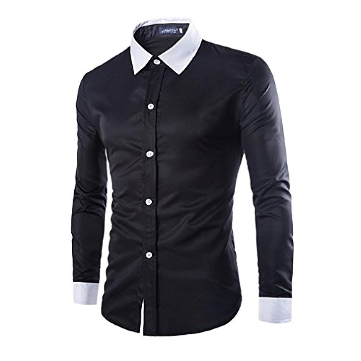 配列感じ出口Honghu メンズ シャツ 長袖 無地 5色 ブラック XL 1PC