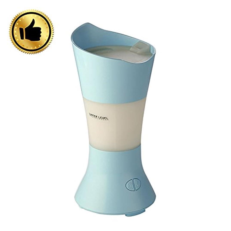 気取らないルー捨てるJ&H 花の妖精 超音波式アロマディフューザー 花瓶用 LEDナイトライト 超音波加湿器 エッセンシャルオイル アロマセラピー 家用 オフィス用(ブルー)
