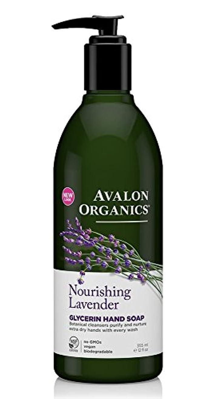 短命セメント花弁アバロンオーガニック[AVALON ORGANICS]ハンドソープラベンダー355ml