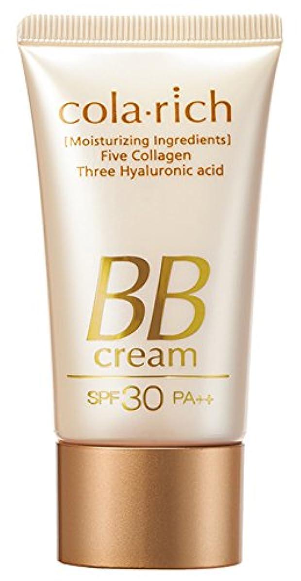 もし塩統合するコラリッチ BBクリーム(色白肌用)/オールインワンファンデーション/キューサイ/25g(約2ヵ月分)