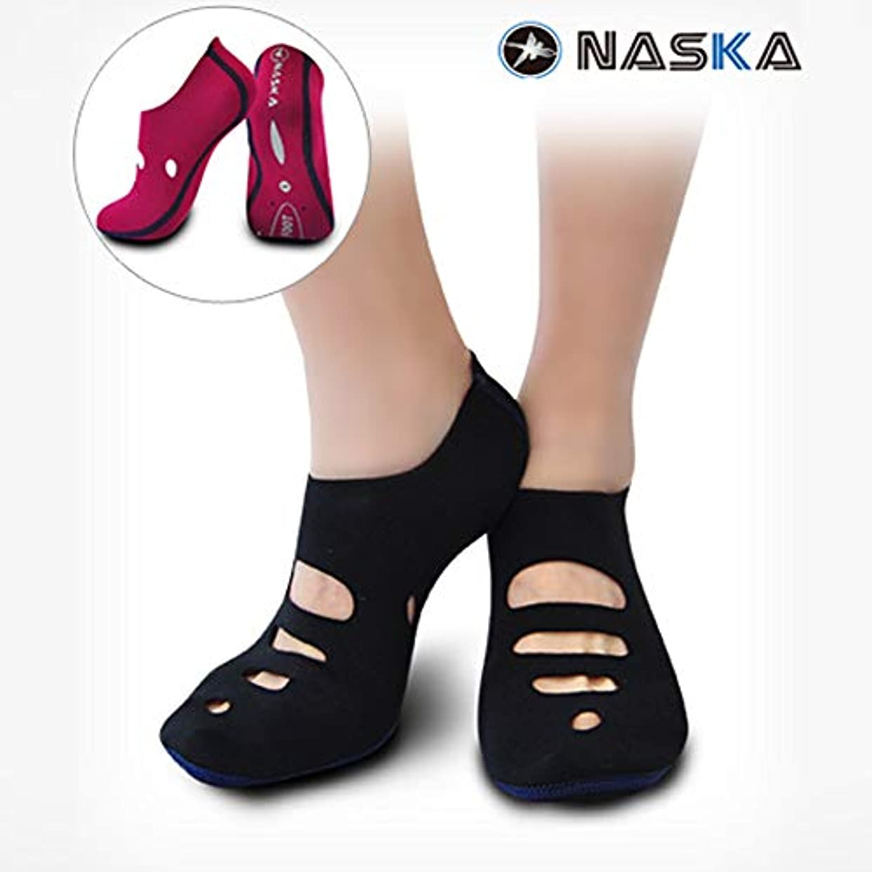 引き算照らす国歌NaskaFoot かかとケア かかとサポーター 両足用 角質ケア かかと靴下 角質ケア、保温、保湿を一つにした多機能ソックス 潜水服素材のネオプレン使用 弾力性と柔軟性に富んだ靴下 両面使用