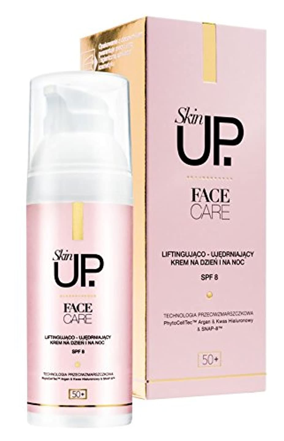 サバント検出可能大胆不敵Skin UP(スキンアップ) SUフェイスクリームアドバンス 50mL 「植物幹細胞エキス+2種のヒアルロン酸+SNAP-8」配合 ベタつかない高保湿クリーム