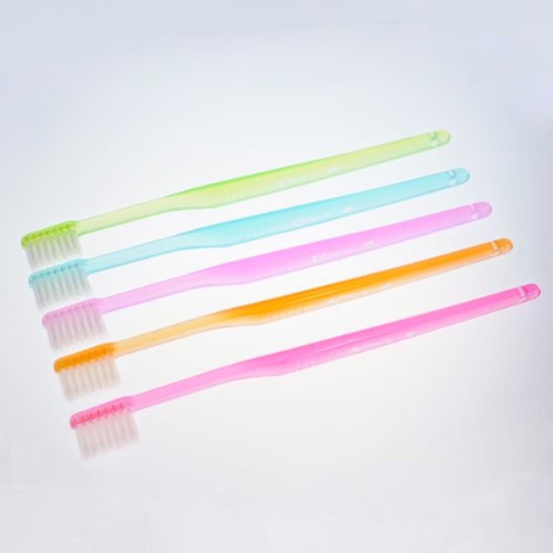 マルケン歯ブラシ 5本セット