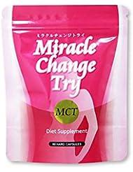 【送料無料2個セット】ミラクルチェンジトライ Miracle Change Try