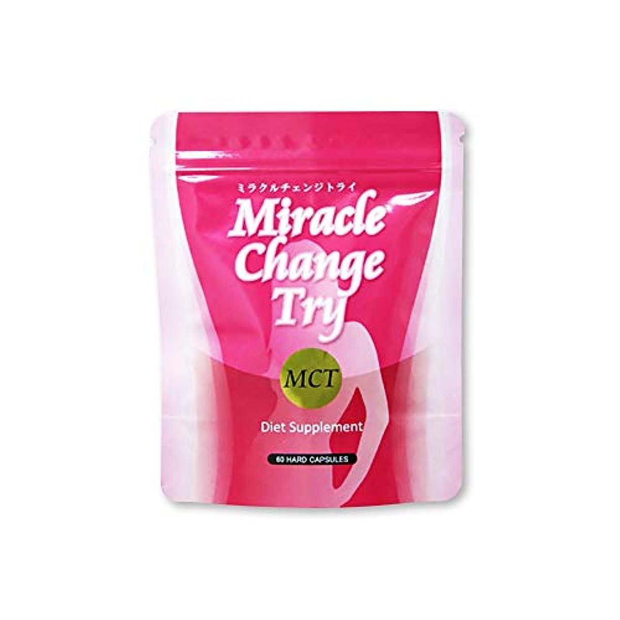 すき後ろに【送料無料2個セット】ミラクルチェンジトライ Miracle Change Try