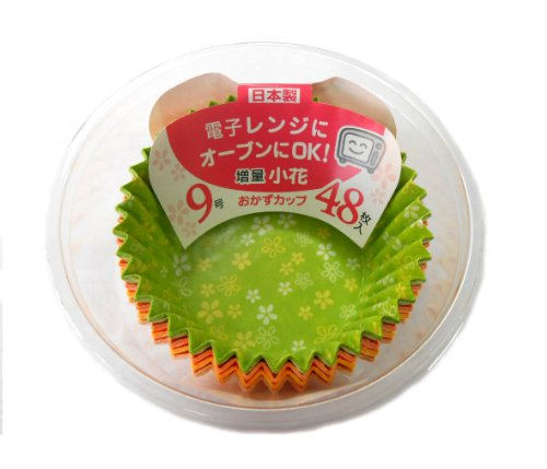 ヒロカ産業 増量小花カップ 9号 48枚入 電子レンジ・オーブン対応 日本製