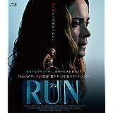 RUN/ラン [Blu-ray]