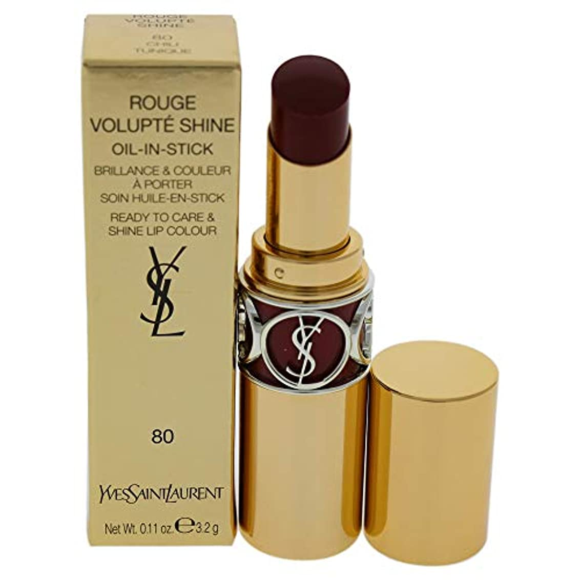 伝染性の降ろす私達イヴサンローラン Rouge Volupte Shine - # 80 Chili Tunique 4.5g/0.15oz並行輸入品