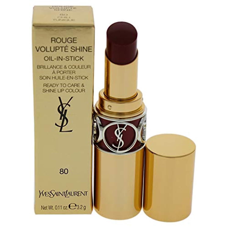 ガム強風いらいらさせるイヴサンローラン Rouge Volupte Shine - # 80 Chili Tunique 4.5g/0.15oz並行輸入品