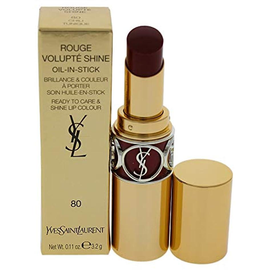 会計マリン雑品イヴサンローラン Rouge Volupte Shine - # 80 Chili Tunique 4.5g/0.15oz並行輸入品