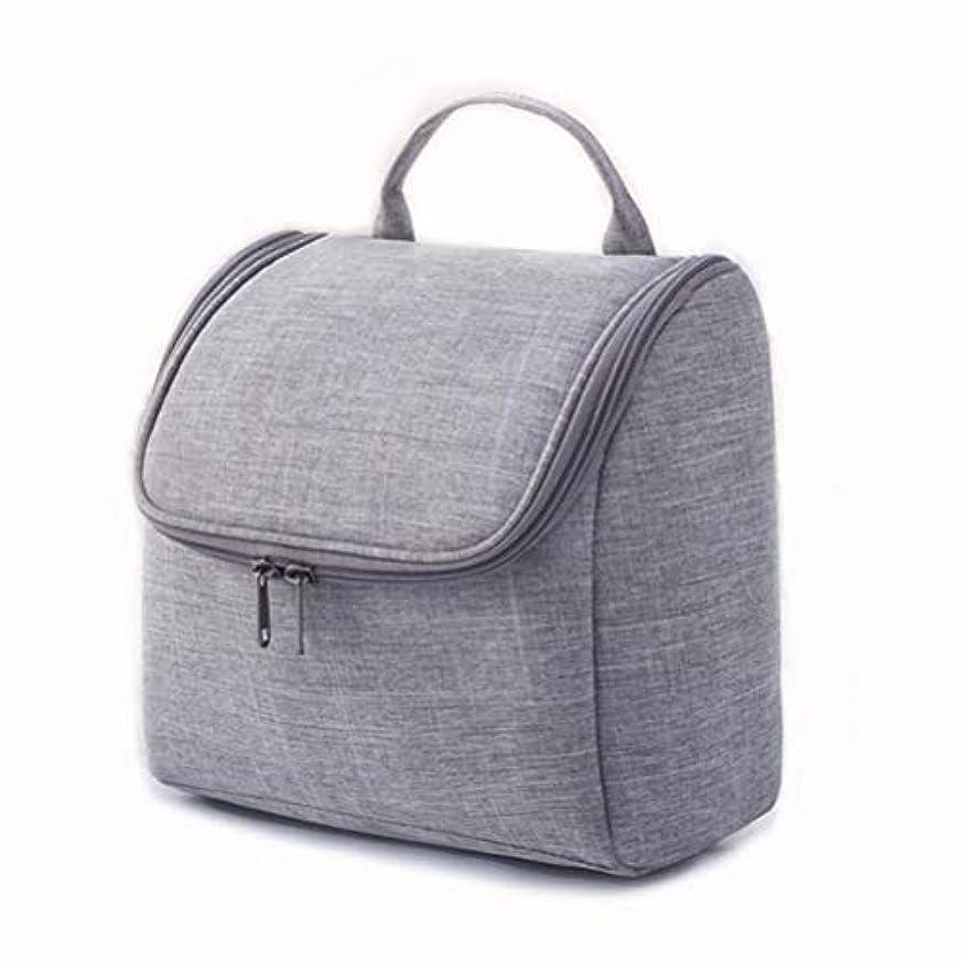 瞑想装置磁器COSCO コスメバッグ トラベルポーチ 化粧ポーチ 旅行バッグ 洗面用具入れ 収納バッグ フック付き 吊り下げ