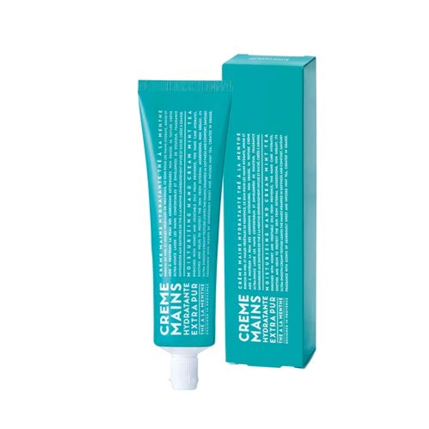 返済湿気の多いカーフカンパニードプロバンス ハンドクリーム ミントティー 100mL (手肌用保湿 爽やかな香り)