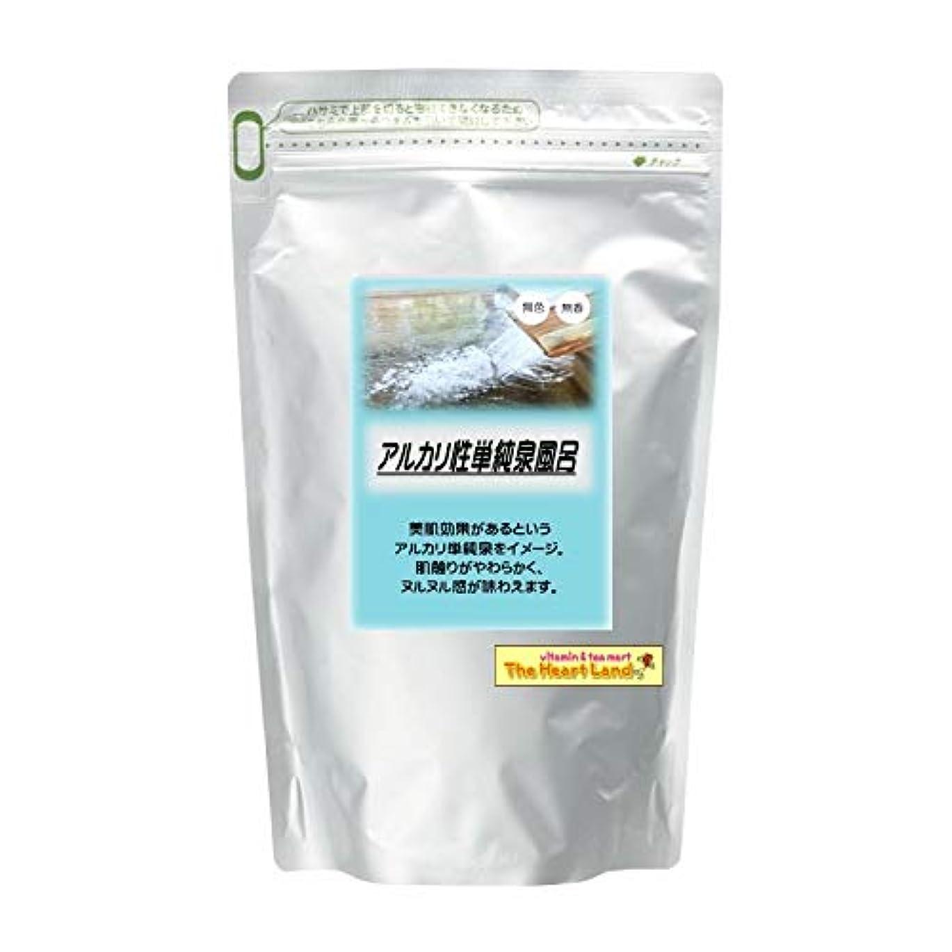 アサヒ入浴剤 浴用入浴化粧品 アルカリ性単純泉風呂 2.5kg