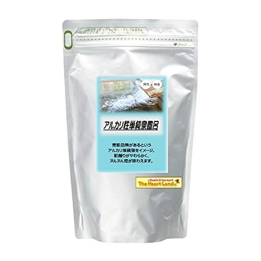 望ましいシリーズスローガンアサヒ入浴剤 浴用入浴化粧品 アルカリ性単純泉風呂 2.5kg