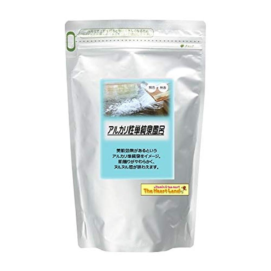 夫コインランドリーバングアサヒ入浴剤 浴用入浴化粧品 アルカリ性単純泉風呂 2.5kg